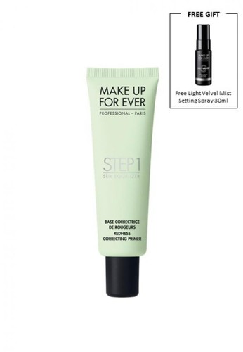 MAKE UP FOR EVER green STEP1 Skin Equalizer- REDNESS CORRECTING PRIMER 30ML 280FCBEBA4326DGS_1