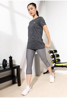7e3d81591316b Buy Under Armour T-Shirts For Women Online on ZALORA Singapore
