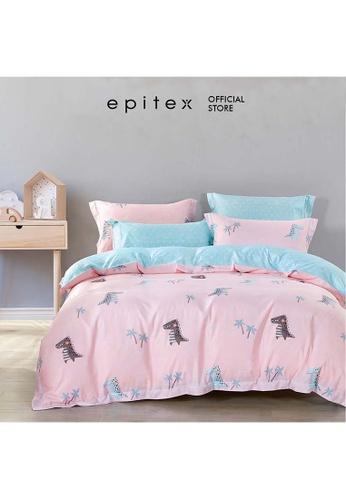 Epitex Epitex Hybrid Botanic Silk 1000TC Printed Bedsheet - Bedset - w quilt cover FBB05HLEDB9154GS_1