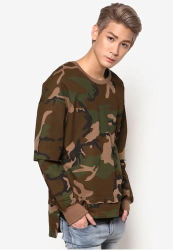 迷彩zalora是哪裡的牌子印花寬版長袖衫, 服飾, 運動衫