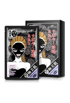 SexyLook Black Cotton Mask - Intensive Repairing (5pcs)