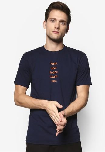 esprit 童裝Elements 文字設計Tee, 服飾, 印圖T恤