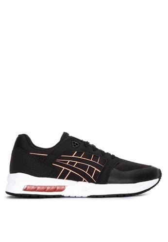 4740c78f545c Shop ASICSTIGER Gel-Saga Sou Sneakers Online on ZALORA Philippines