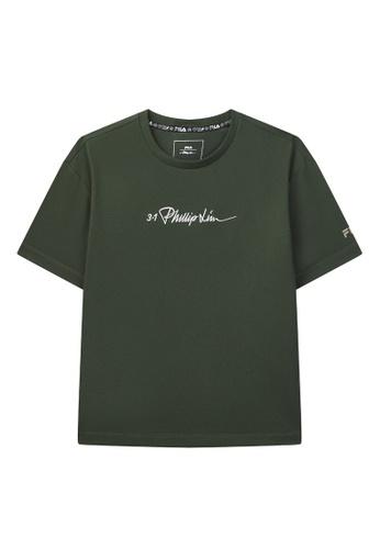 FILA green FILA x 3.1 Phillip Lim Logo Dropped Shoulders T-shirt 8553CAAC871B5AGS_1