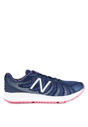 New Balance pink and navy Fuel Core RUSH Running Shoes NE323SH0RFRAMY_1