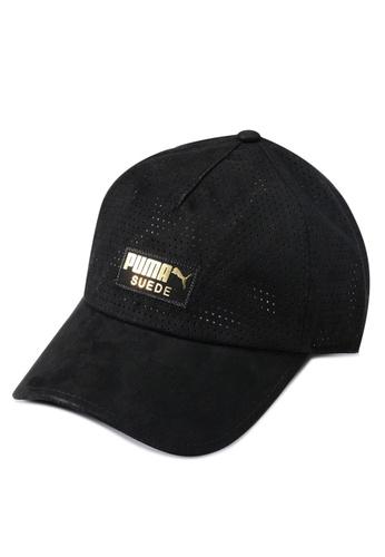 Buy Puma Suede BB Cap Online on ZALORA Singapore 71ec855fd50