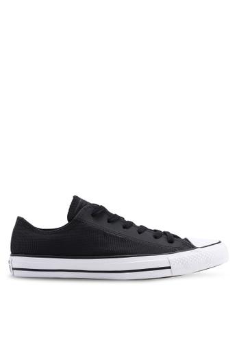 85803c226287 Converse black Chuck Taylor All Star Ballistic Textile Ox Sneakers  B6293SH576A3DDGS 1