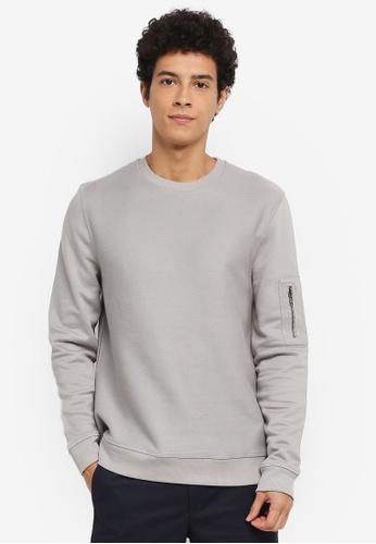 River Island grey Crewneck Sweatshirt DE185AAAC089E6GS_1