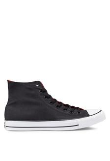Chuck Taylor All Star Lightweight Nylon Hi Sneakers C2EB1SH1319E3BGS 1  Converse ... 9e8925227b683
