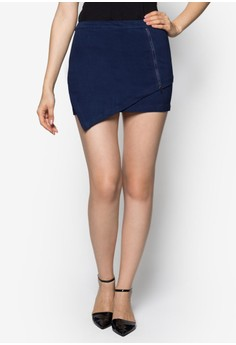 Uneven Hem Zipper Skirt
