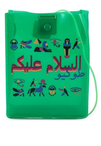 niko and ... green Printed Bag 44CA6ACD60A328GS_1
