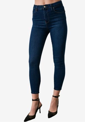 Trendyol navy High Waist Skinny Jeans 81724AA2B33DB3GS_1