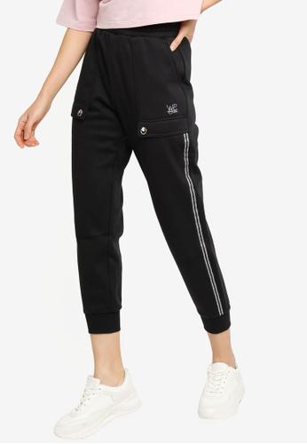 361° black Sports Life Knit Pants 7745CAAF6DF26BGS_1