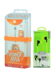 Uplus Powerbank 12000mAh with BAVIN Motor Type Headset (GREEN)