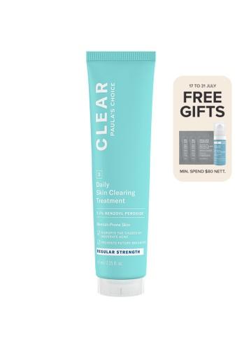 Paula's Choice blue Clear Acne Regular Strength Daily Skin Clearing Treatment 2.5% BP 37670BEBC2BD0FGS_1