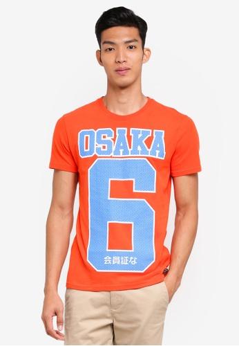 Superdry orange Osaka Podium Tee E1719AA3940653GS_1