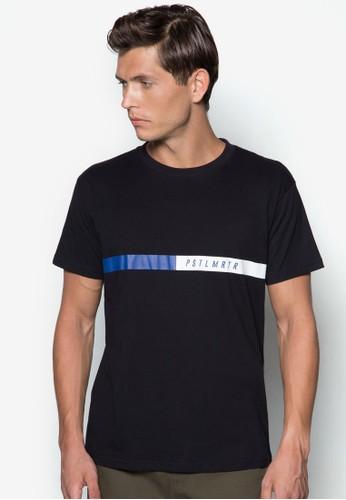 拼zalora 心得接條紋TEE, 服飾, 印圖T恤