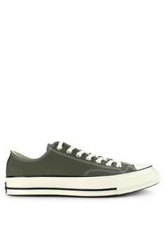 b04a58b6f84 Jual Sneakers Converse Pria Original | ZALORA Indonesia ®
