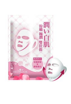 SexyLook Double Lifting Mask - Rose Whitening (10pcs)
