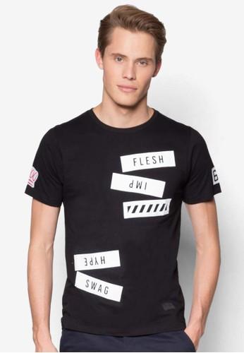 Dodgers 設計TEesprit香港門市E, 服飾, T恤