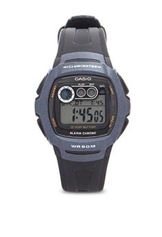 Digital W-210-1B Watch