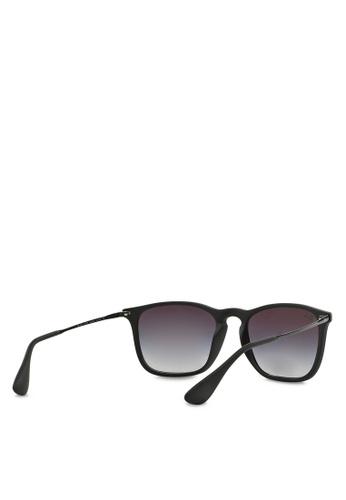db8ce3d752c4 Buy Ray-Ban Chris RB4187 Sunglasses Online | ZALORA Malaysia