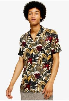 4ed24d8a2 Topman multi Premium Multi Leaf Slim Shirt 1E4E9AAB07D2C5GS_1