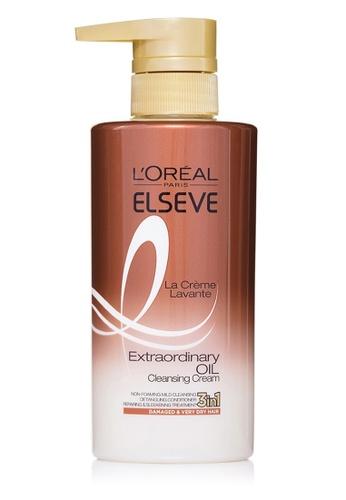 L'Oréal Paris brown L'Oreal Paris Extraordinary Oil La Crème Lavante 440ml (Brown) 8CCA5BE3DC1B6BGS_1