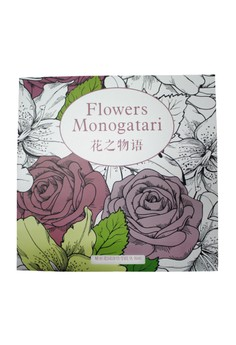 Coloring Book Anti Stress Flower Monogatari