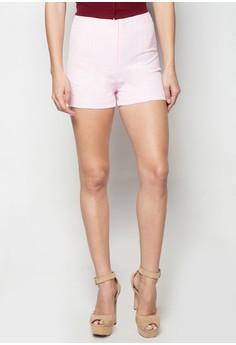Highwaist Zip Front Shorts