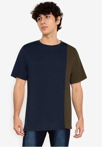 ZALORA BASICS multi Quarter Contrast T-Shirt 01C94AA95DCC85GS_1