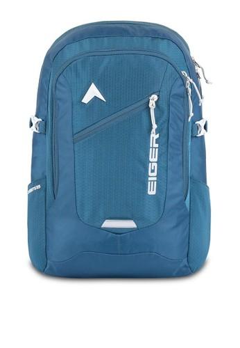 Eiger blue Andesite Daypack 25L 986B6ACB4F1C7FGS_1