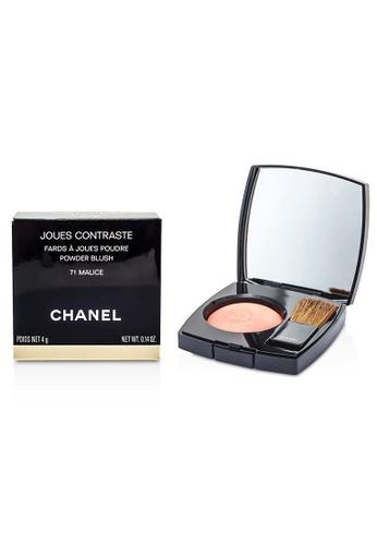 Chanel CHANEL - Powder Blush - No. 71 Malice 4g/0.14oz CB724BE243E54BGS_1