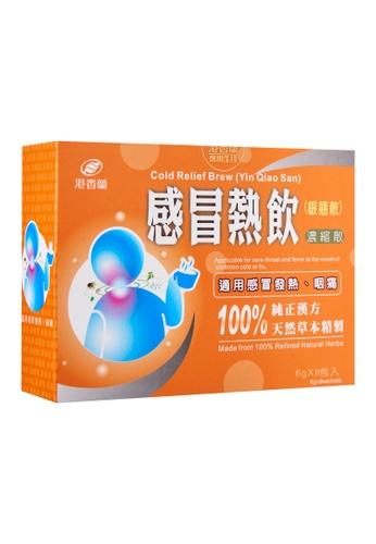 Kaiser Kaiser Cold Relief Brew (Yin Qiao San) 1D9E0ESCDA6C2AGS_1