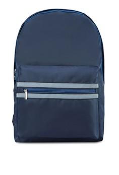Reflective Trimmed Backpack