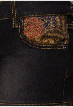 Madura Denim Shorts