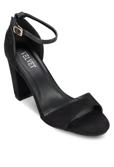 Avery Peep Toe Heels