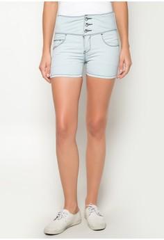 Hi-Hotzie Highwaist Denim Shorts