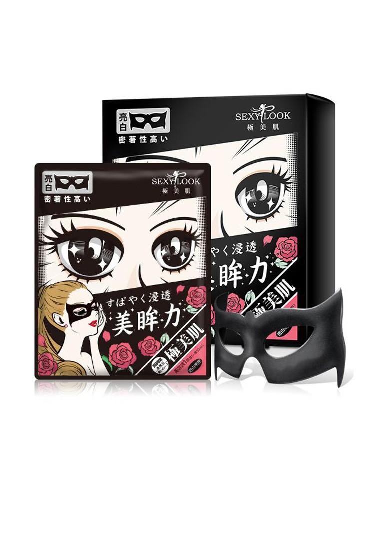 Sexylook Black Eye Mask - Brightening