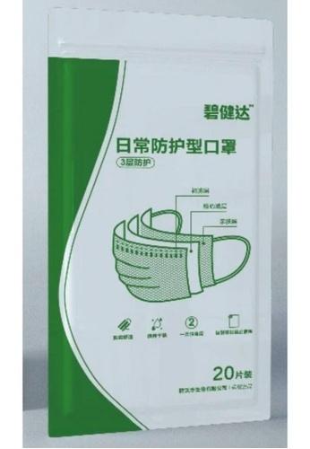 zelos Clearance sale! 100PCS 3PLY Disposable Face Masks SG Ready Stock 4ED80ES81CE506GS_1