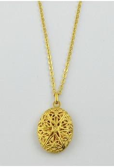 Oval Filigree Locket Necklace
