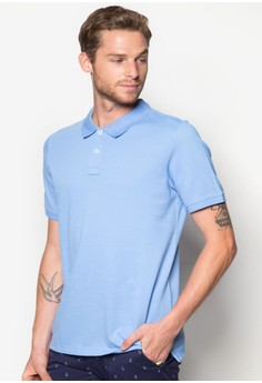 Slim-Fit Cotton-Pique Polo Shirt