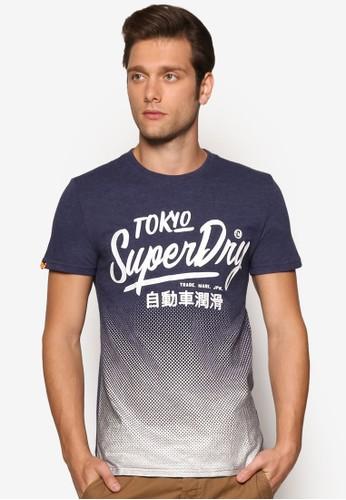 Ticket Type 名稱精緻漸層TEE、 服飾、 服飾SuperdryTicketType品牌設計漸層TEE最新折價