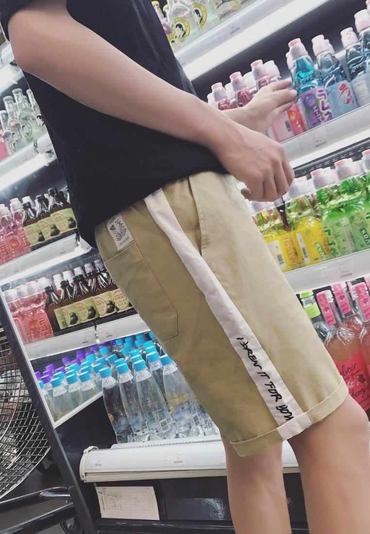 Men hk Embroidery beige Shorts ehunter SZwRxPSFq6