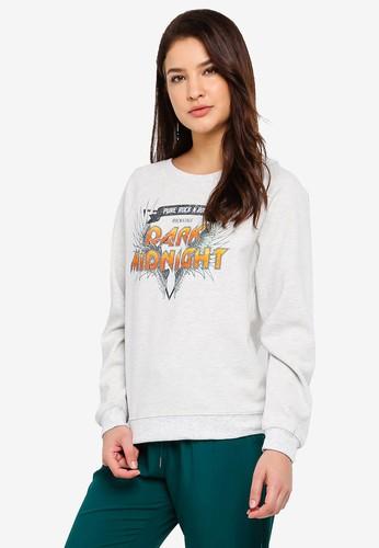 ONLY beige Tessa Long Sleeve O-Neck Print Box Sweater EBB34AAB206244GS_1