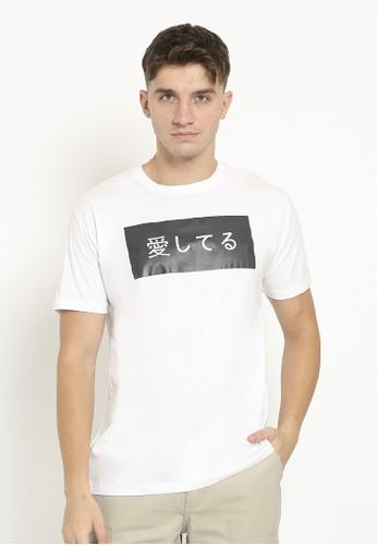 Sequel white I Love You Japan 4A521AA9A27E08GS_1