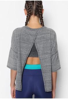 Soft Split Back Short Sleeve Sweatshirt