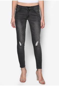 Skinny Dark Washed Jeans