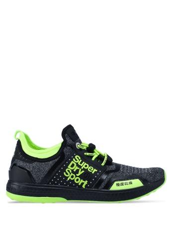 Superdry black Windsprinter Runners BE689SH1578697GS_1