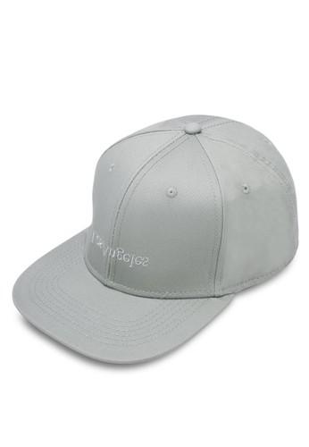 Cotton On multi and grey Art Snapback Cap CO372AC0S1LQMY 1 13396740b4